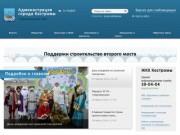 Виртуальный тур по Костроме