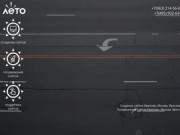 Создание сайтов Иваново, продвижение сайтов Иваново (Россия, Ивановская область, Иваново)