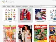 Журналы онлайн (Zhurnaly.biz)