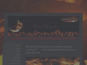 Ковка-Ярославль. Изготовление кованых изделий (Россия, Ярославская область, Ярославль)