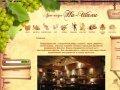 Завтраки бизнес-ланч кафе для проведения свадьбы свадебное меню салаты горячие блюда напитки Арт
