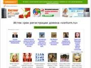 Воронежский областной родительский комитет - Site