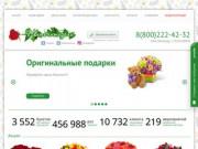 Купить цветы в Перми, доставка цветов в Перми (Россия, Пермский край, Пермь)