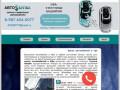 Выкупаем автомобили в Уфе в любом состоянии: битые, после дтп, неисправные и подержанные от 2007 года выпуска. (Россия, Башкортостан, Уфа)