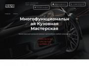 МКМ-АВТО — Качественный кузовной ремонт, восстановление геометрии кузова и полная