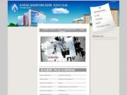 Александровский пассаж - центр ваших покупок ! Главная - Нижний Тагил