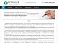 Официальный сайт Консалтингового бюро