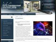 Ремонт промышленной силовой электроники, инверторов, полуавтоматов, сварочных агрегатов (г.Электросталь)