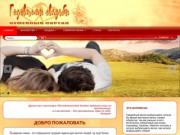 Свадьба в Сочи начинается задолго до даты торжественной регистрации – с радостной, вдохновляющей суматохи подготовительного периода. (Россия, Краснодарский край, Сочи)
