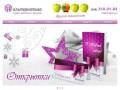 РА Альтернатива  - это широкий спектр рекламно-полиграфических услуг, начиная с изготовления макетов и заканчивая созданием конечного рекламного продукта.  Мы создаем креативные идеи и воплощаем их в жизнь. (Россия, Свердловская область, Екатеринбург)
