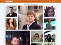 «Мамба» - сайт знакомств (mobile)
