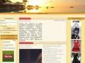 Interestno.ru - кладезь интересных фактов и информации (Украина, Киевская область, Киев)