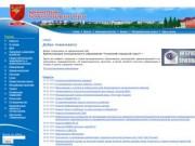 Официальный сайт Гусева