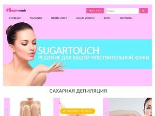 Студия сахарной депиляции и шугаринга в Перми | Sugar Touch