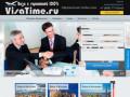 Оформить визу в Грецию. Тел. +7 (495) 771-00-43. (Россия, Нижегородская область, Нижегородская область)