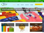 Фирма «Валерия» - Производство полиэтиленовых пакетов в Крыму