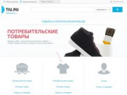 ИП Дроздов И.А. - пиломатериалы