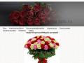 Доставка роз в Санкт-Петербурге (Россия, Ленинградская область, Санкт-Петербург)