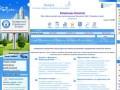 Телефонный справочник Калуги адреса магазинов организаций и предприятий