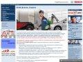 БОШ Дизель Сервис -ремонт топливной аппаратуры, ремонт дизельных двигателей.