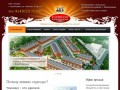 Таунхаус в Биробиджане. Таунхаус в ЕАО. Недвижимость в ЕАО. Комфортабельное жилье по умеренной цене