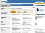 Упаковочное оборудование - продавцы и поставщики упаковочного оборудования