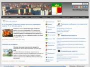 Сайт города Татарска