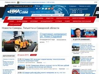 Niasam.ru