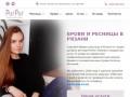 Студия бровей и ресниц PurPur предлагает максимально возможный спектр разнообразных специализированных услуг. За время работы число довольных клиентов перешагнуло за 500. Работаем без выходных. (Россия, Рязанская область, Рязань)
