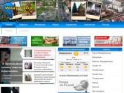 Городской сайт Междуреченска - Междуреченск-инфо