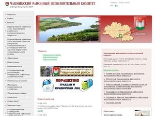 Chashniki.vitebsk-region.gov.by
