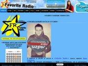 Интернет-радио =Favorite Radio=