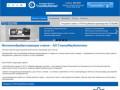 Токарный инструмент для ЧПУ. Гарантия 12-24 месяцев. (Россия, Нижегородская область, Нижний Новгород)