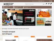 Продажа бытовой техники и аксессуаров (Россия, Московская область, Москва)