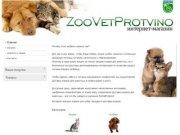Добро пожаловать в Зоомагазин и Ветеринарная клиника в Протвино