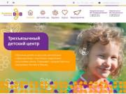Летний английский для детей. Набор от 1, 5 до 6 лет. (Россия, Нижегородская область, Нижний Новгород)