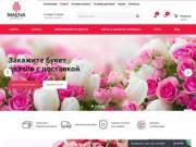Доставка цветов на дом в Тюмени недорого