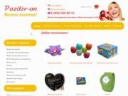 """Интернет-магазин позитивно-вдохновляющих вещей """"Включи позитив"""" (Тверская область, г. Тверь, телефон: 8-904-000-69-10)"""