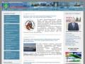 Официальный сайт Усинска
