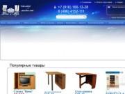 Мебель в Орехово-Зуево   Каталог мебели для кухни и гостиной в интернет-магазине «День и Ночь»
