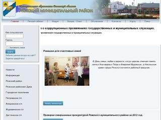 Ryajsk.ru