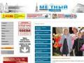 Местный спрос | Шуйская независимая газета