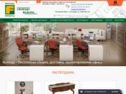 Фронда Мебель - мебель для дома и офиса в Сыктывкаре
