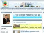 АМС г. Владикавказа (портал органа власти)