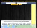 Рассчитать расстояние до места назначения онлайн. Как проехать на машине от и до места назначения, узнать расстояние, ориетировочное время, рассчитать маршрут между городами или странами онлайн. (Россия, Московская область, Москва)