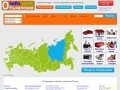 Доска бесплатных объявлений в Москве и других городах России (Россия, Московская область, Москва)