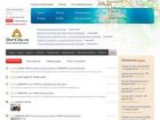 Сайт Дорогобужского района и города Дорогобуж // Dor-City.ru