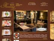 Пятница 13 - уютное кафе в г. Великие Луки. Японская и европейская кухня