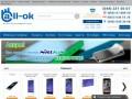Интернет магазин мобильных телефонов, купить мобильный телефон в лучшем интернет магазине