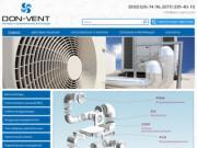 DON-VENT –  у нас можно купить вентилятор, канальный, вентиляционную решетку, трубу, заказать монтаж и изготовить любое вентиляционное оборудование в Донецке. (Украина, Донецкая область, Донецк)